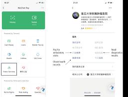 微信小程式 (Wechat Apps)